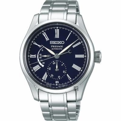 SEIKO精工 Presage 動力儲存琺瑯機械錶(SPB091J1)-藍/40.5mm