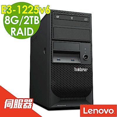 Lenovo TS150 E3-1225v6/8G/2TB/RAID