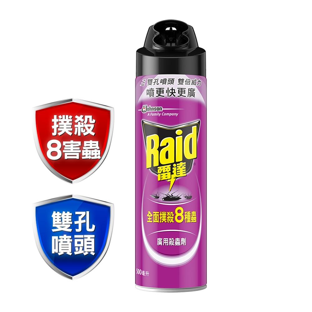 雷達 廣用殺蟲劑(500ml × 6入超值組)