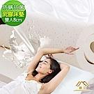 【日本藤田】瑞士防蹣抗菌親膚雲柔頂級天然乳膠床墊-8cm-雙人