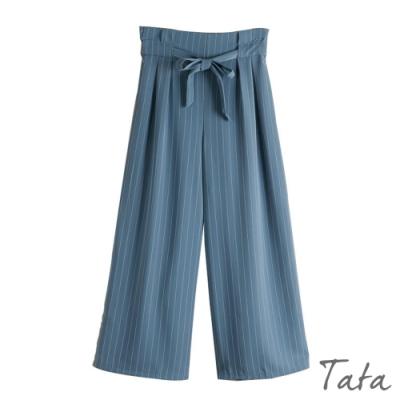 直條紋綁帶西裝九分寬褲 共二色 TATA