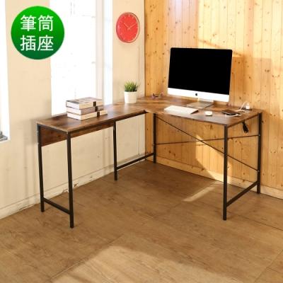 BuyJM 復古低甲醛L型附插座筆筒工作桌/電腦桌/寬140*120cm
