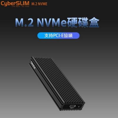 CyberSLIM 外接硬碟 2TB  SSD固態硬碟