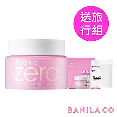 ★買就送旅行組★ BANILA CO Zero卸凝霜 - 經典款