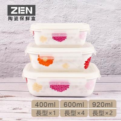ZEN HANKOOK 山茶花陶瓷微波盒長型7件組(400×1/600×4/920×2)