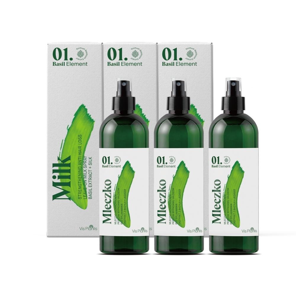 Green Pharmacy 草本肌曜 VP羅勒專業護髮絲精華 3入組