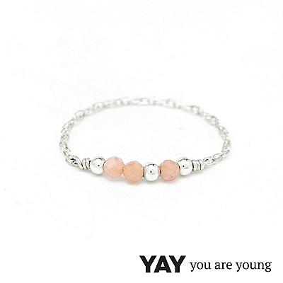 YAY You Are Young 法國品牌Riviera玫瑰粉太陽石鍊戒 銀色迷你款