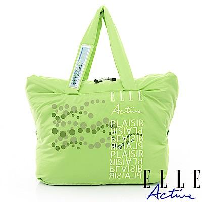 ELLE Active Sensual lmprint系列-購物袋/肩背/托特包-果綠