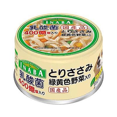 日本國產 INABA 乳酸菌雞肉狗罐 80g 六罐組