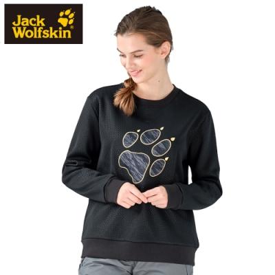 【Jack Wolfskin 飛狼】女 圓領長袖刷毛保暖衣 大學T恤 『黑』