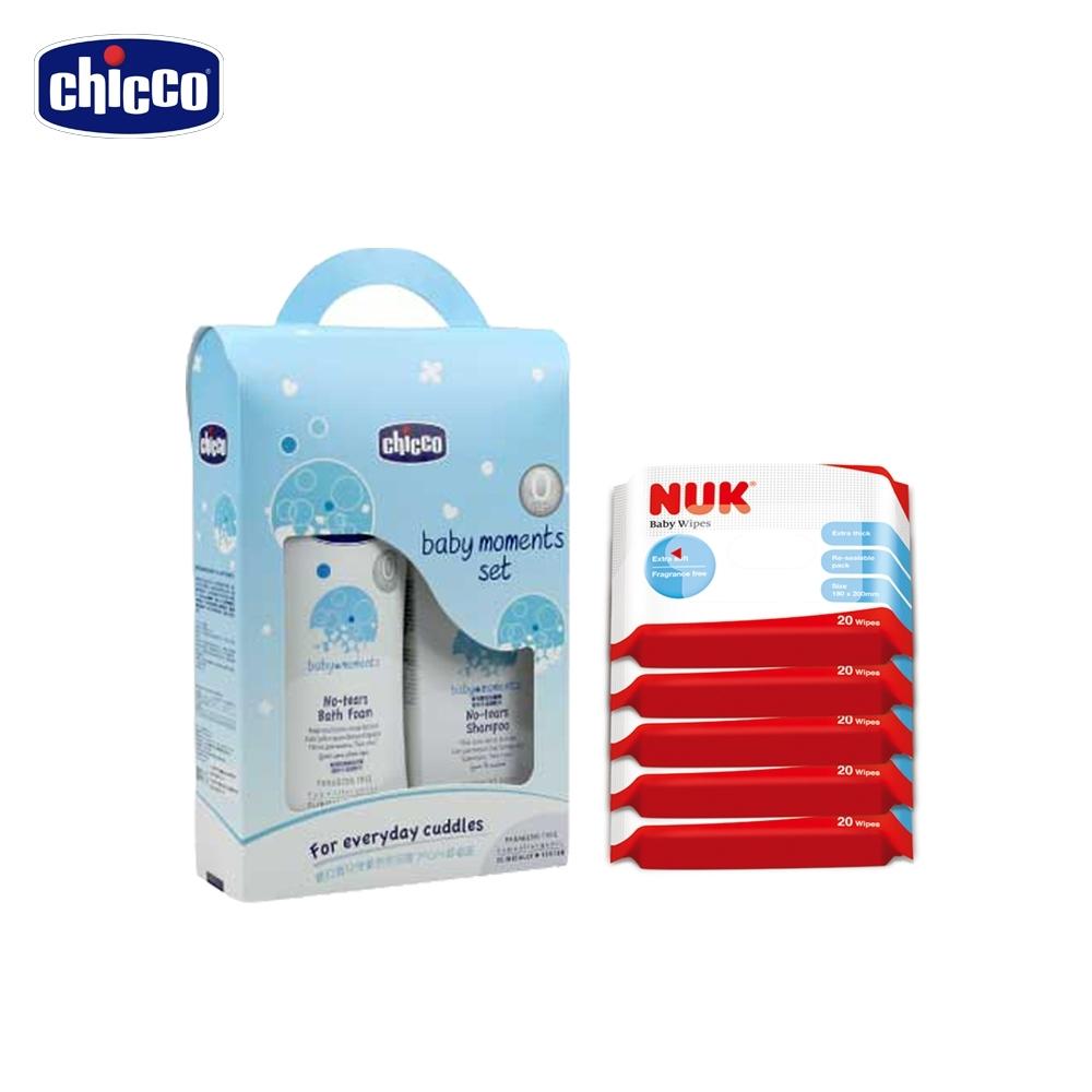 chicco-x NUK 沐浴濕巾組(寶貝嬰兒泡泡浴露750ml超值組+濕紙巾20抽*5)