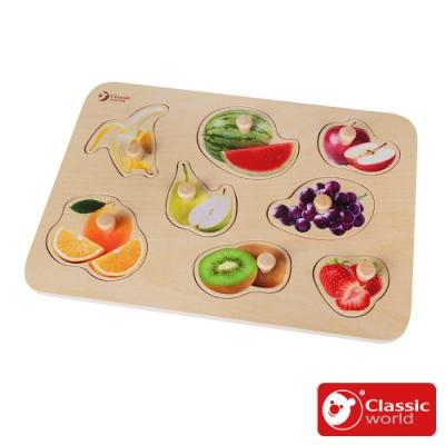 【德國 classic world 客來喜經典木玩】 木製手抓板-繽紛水果《3743》