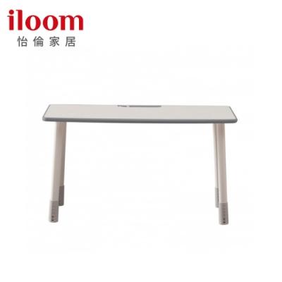 【iloom 怡倫家居】Linki Plus 1200型基本型書桌