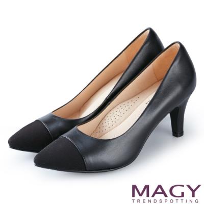 MAGY 時髦氣場 嚴選牛皮拼接布面尖頭高跟鞋-黑色