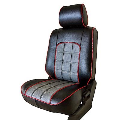 【葵花】量身訂做-汽車椅套-日式合成皮-格紋配色C-休旅車9人座1-3排