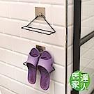 [團購2入組] 居家達人 壁掛式無痕貼三角鞋架/收納架