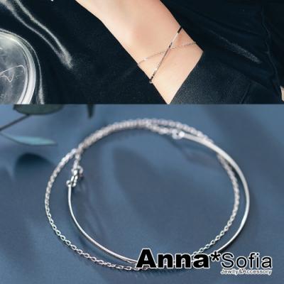 【3件5折】AnnaSofia 雙層細線環鍊 925純銀手環手鍊(銀系)