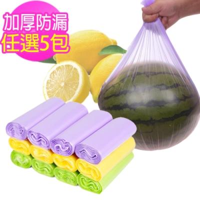 任選5入-神膚奇肌台灣製香水清潔垃圾袋