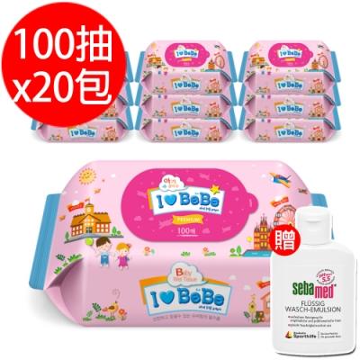 韓國ilovebebe 純水濕紙巾100抽x20包(贈sebamed沐浴乳 50ml)