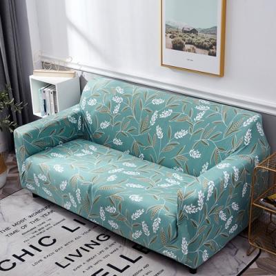 【歐卓拉】時穗錦年彈性沙發套-1+2+3人座
