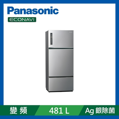 Panasonic國際牌 481L 三門 變頻電冰箱 晶漾銀 NR-C481TV-S