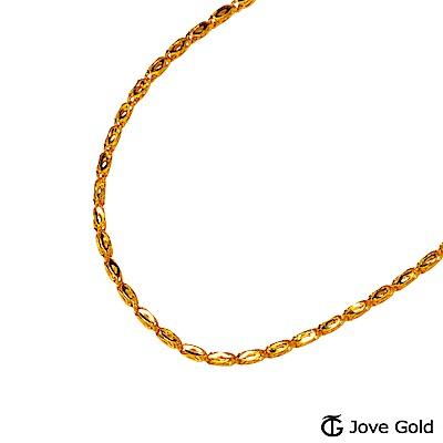 (無卡分期18期)Jove Gold 同心黃金項鍊(約10.00錢)(約2尺60cm)