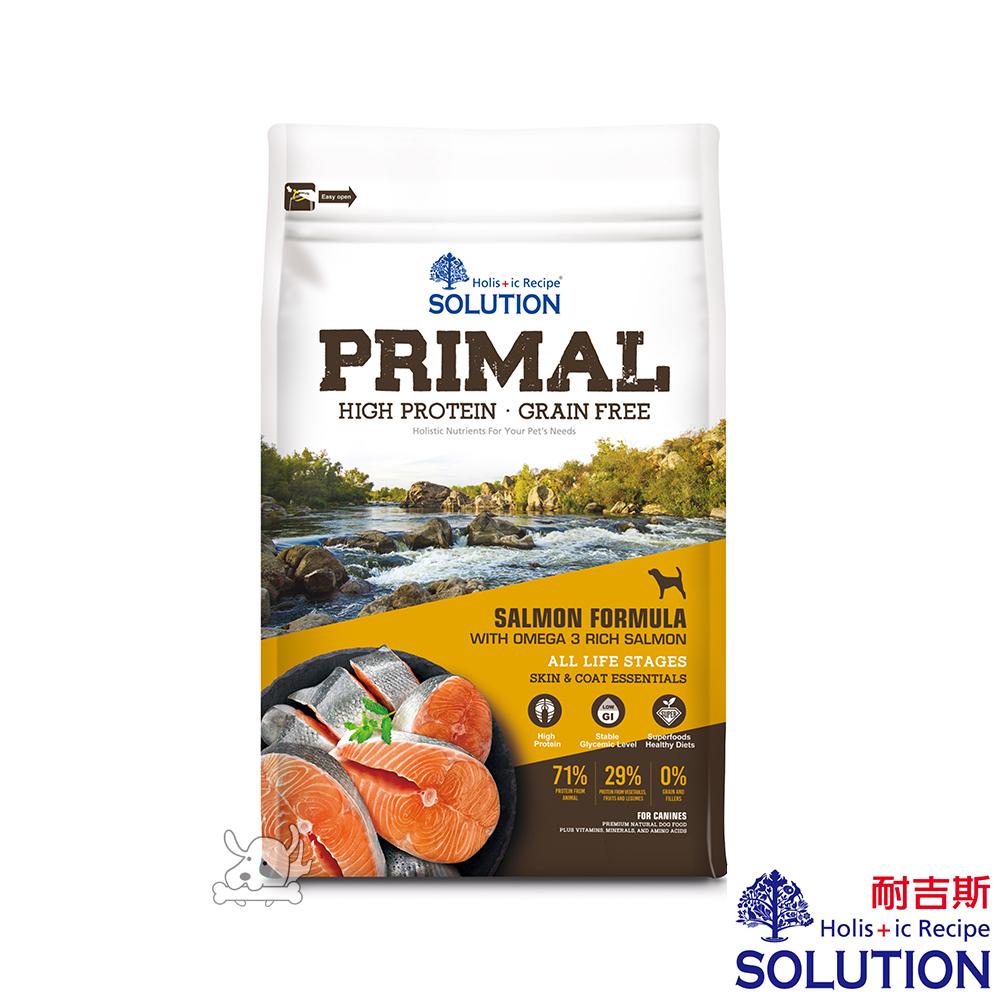 SOLUTION 耐吉斯 源野 高蛋白 鮭魚配方 無穀全齡犬糧 6lb 2包組