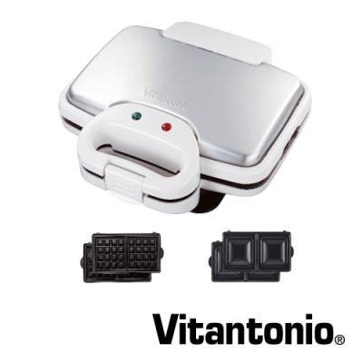 日本Vitantonio鬆餅機202閃亮白