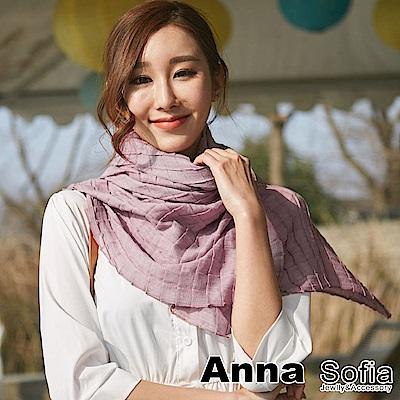 AnnaSofia 清新立體方摺 拷克邊圍巾披肩(藕粉系)