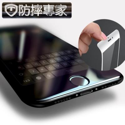 防摔專家 iPhone7 4.7吋 3D曲面全滿版不碎邊鋼化玻璃貼