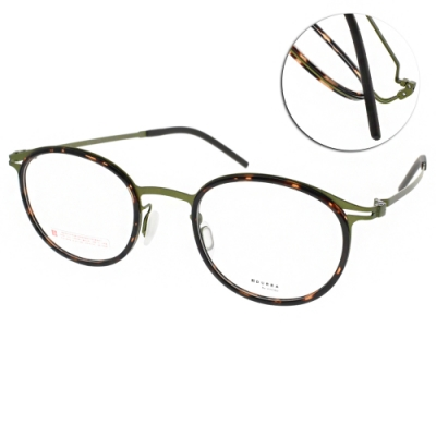 VYCOZ眼鏡 DURRA系列 薄鋼 無害小貓款 /琥珀-綠 #DR9006 LIME-H