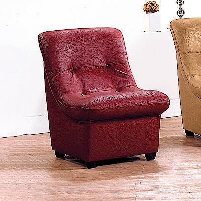 AS-舒莉沙發椅-50x66x70cm