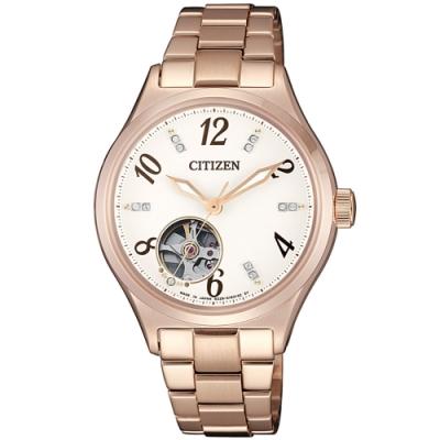 CITIZEN星辰 優雅開芯晶鑽機械腕錶(PC1002-85A)-34mm