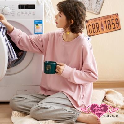居家睡衣 恬靜氣氛 素色二件式長袖哺乳孕婦月子休閒服(粉F) AngelHoney天使霓裳