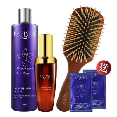 Fapishe法皮舒 設計師髮浴重建髮根洗護組