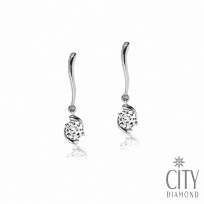 City Diamond 引雅流線型水鑽K金耳環(經典百搭款)