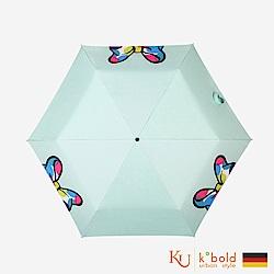 德國kobold 6K晴雨兩用傘-炫彩米妮