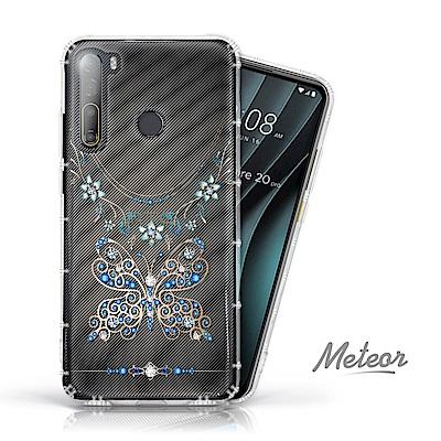 Meteor HTC Desire 20 Pro 奧地利水鑽殼 - 蝶戀鑽