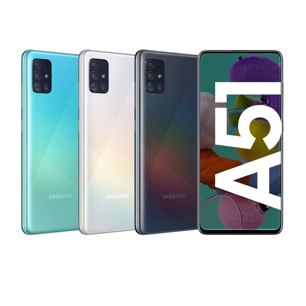 SAMSUNG Galaxy A51 6G/128G 6.5 吋八核心手機