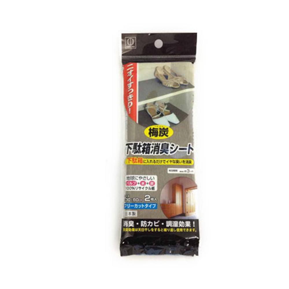 日本 小久保 梅炭鞋櫃消臭貼2枚