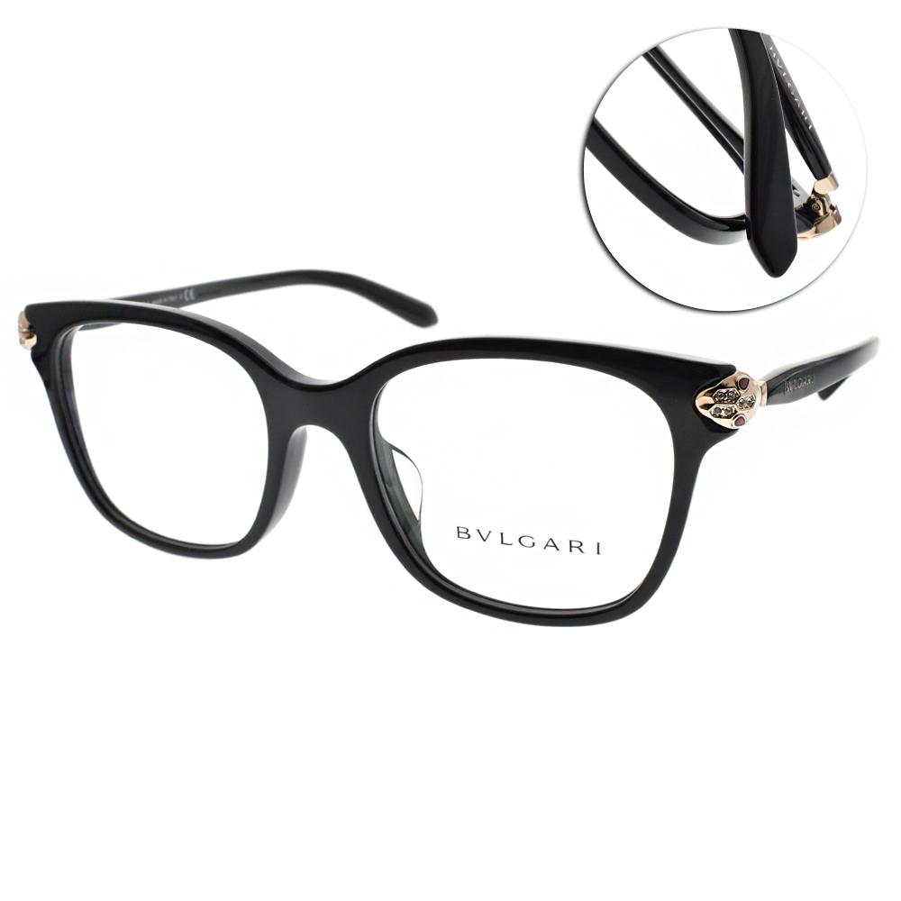 BVLGARI眼鏡 唯美蛇型珠寶/黑#BG4158BF 501