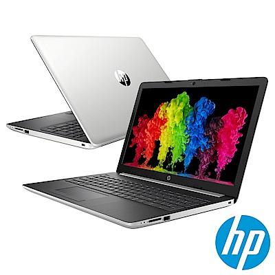HP Laptop 15吋筆電-銀(E2-9000e/Radeon R2/4GB/1TB)