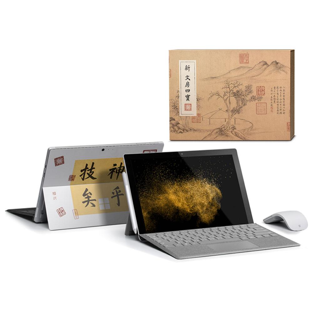 微軟Surface Pro 6 i5 8G 128GB白金故宮限量組