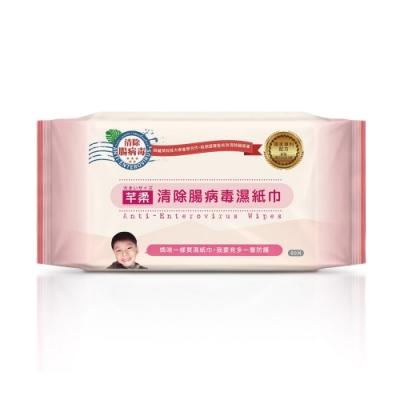 (買1箱送1箱,再送3包濕巾)芊柔清除腸病毒濕紙巾80抽x12包/箱