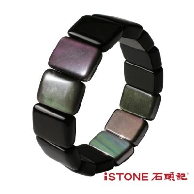 石頭記 黑曜石手鍊-極度避邪手環