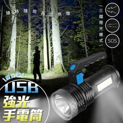 USB雙光源強光手電筒