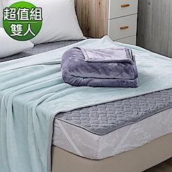 Tonia Nicole東妮寢飾 雪綿絨保暖墊+素色雙人雪芙蓉毯(任選)