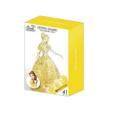 日本 Hanayama 迪士尼 3D水晶拼圖- 美女與野獸 之 貝兒