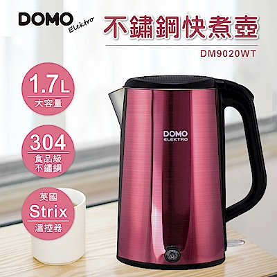 DOMO-1.7L不鏽鋼雙層防燙快煮壺 DM9020WT