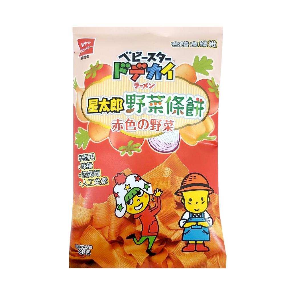 OYATSU優雅食 星太郎野菜條餅-紅色野菜(80g)